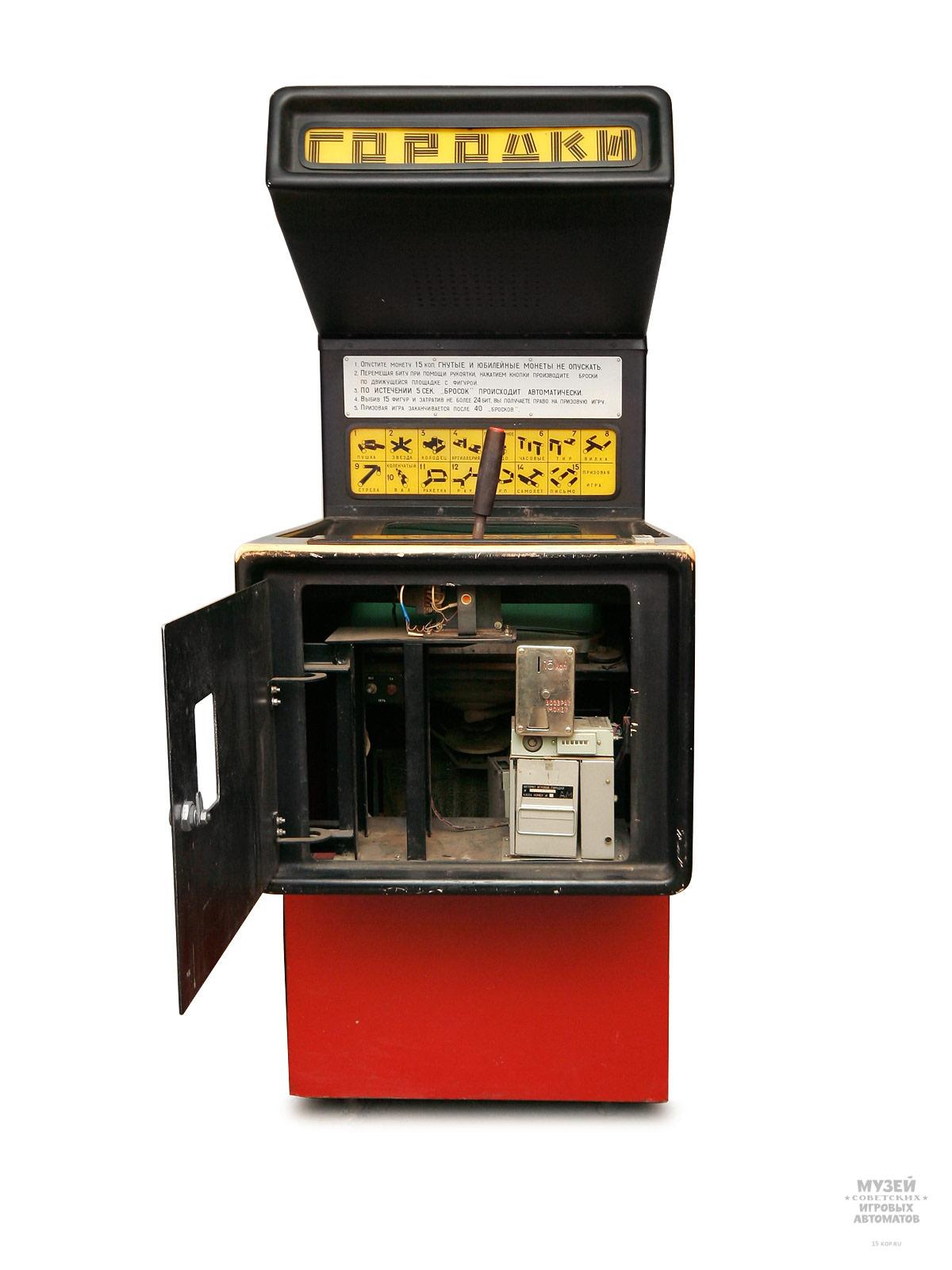 Arcade-Automat