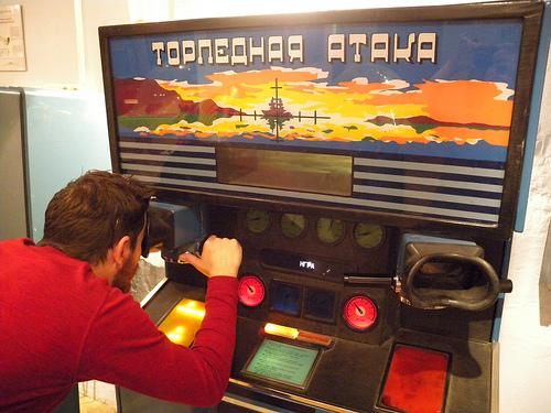 Torpedo Attacke